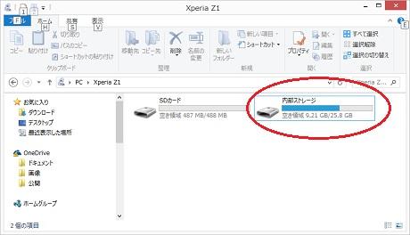 XPERIA PC.jpg