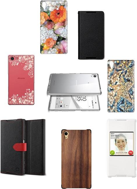 Z5_Various_case.jpg