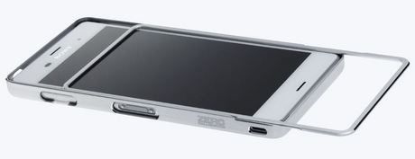 ゼロ・ハリバートン Xperiaz3.JPG