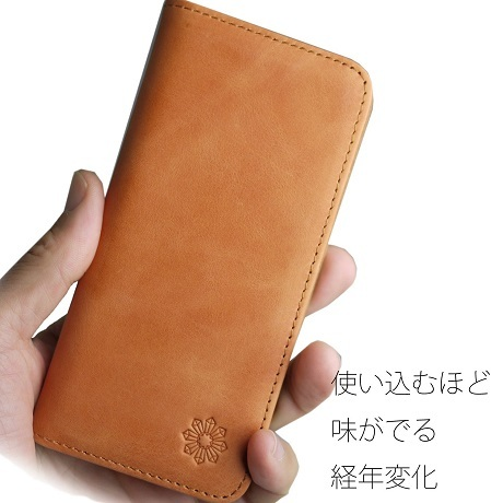 NeedNetwork_xperia_x_perfromance_leather.jpg