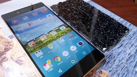 Xperia Display Before After.jpg