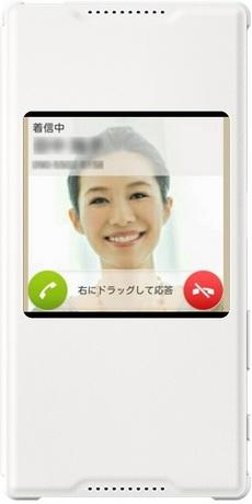 talk_scr42.jpg