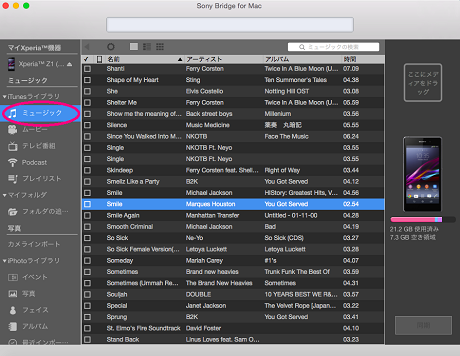 music Library.png