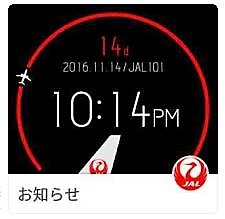 smartwatch3Touch_and_go_JAL1.JPG